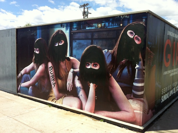 Burka Girls Poster los angeles